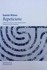 repeticions
